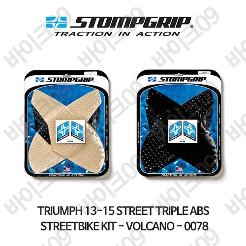 트라이엄프 13-15 스트리트 트리플ABS STREETBIKE KIT-VOLCANO-0078 스텀프 테크스팩 오토바이 니그립 패드