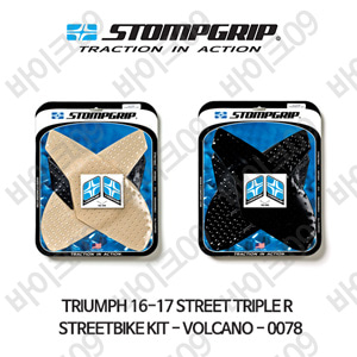 트라이엄프 16-17 스트리트 트리플R STREETBIKE KIT-VOLCANO-0078 스텀프 테크스팩 오토바이 니그립 패드