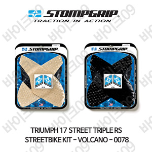 트라이엄프 17 스트리트 트리플RS STREETBIKE KIT-VOLCANO-0078 스텀프 테크스팩 오토바이 니그립 패드