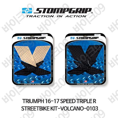 트라이엄프 16-17 스피드 트리플R STREETBIKE KIT-VOLCANO-0103 스텀프 테크스팩 오토바이 니그립 패드