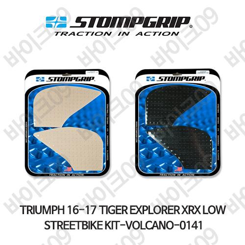 트라이엄프 16-17 타이거 익스플로러XRX LOW STREETBIKE KIT-VOLCANO-0141 스텀프 테크스팩 오토바이 니그립 패드