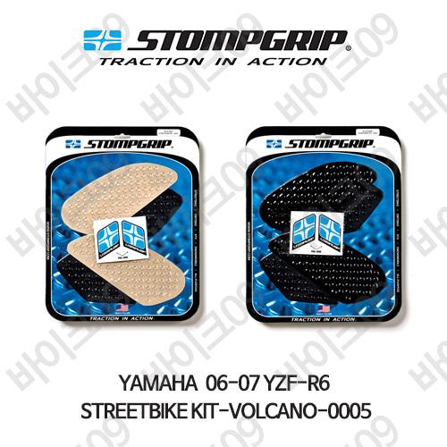 야마하 06-07 YZF-R6 STREETBIKE KIT-VOLCANO-0005 스텀프 테크스팩 오토바이 니그립 패드