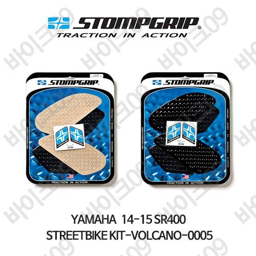 야마하 14-15 SR400 STREETBIKE KIT-VOLCANO-0005 스텀프 테크스팩 오토바이 니그립 패드