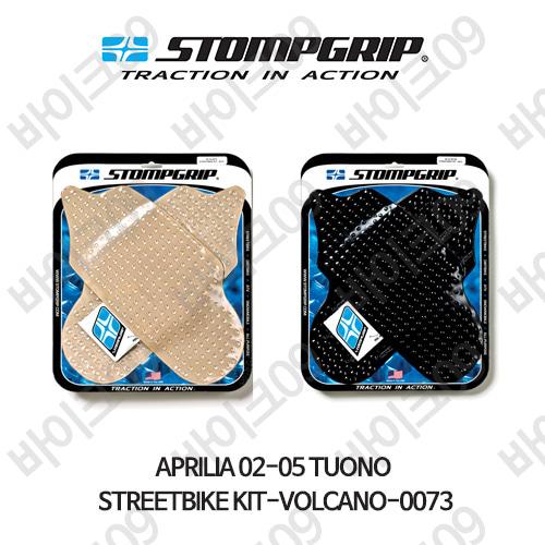아프릴리아 02-05 투오노 STREETBIKE KIT-VOLCANO-0073 스텀프 테크스팩 오토바이 니그립 패드