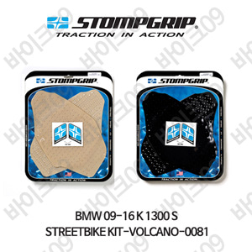 BMW 09-16 K1300S STREETBIKE KIT-VOLCANO-0081 스텀프 테크스팩 오토바이 니그립 패드