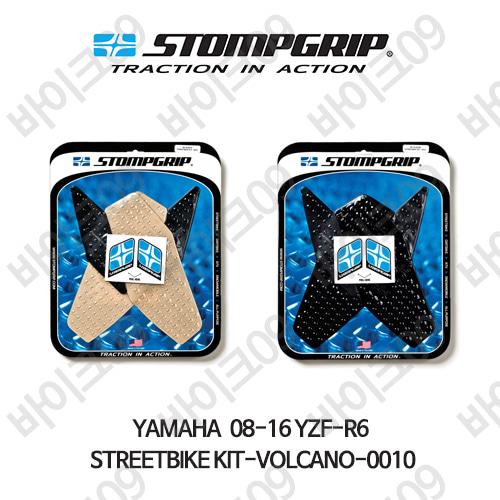 야마하 08-16 YZF-R6 STREETBIKE KIT-VOLCANO-0010 스텀프 테크스팩 오토바이 니그립 패드