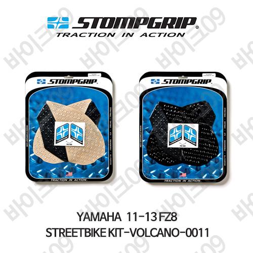 야마하 11-13 FZ8 STREETBIKE KIT-VOLCANO-0011 스텀프 테크스팩 오토바이 니그립 패드