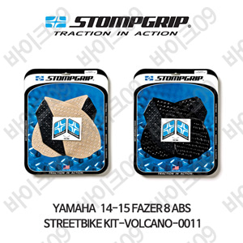 야마하 14-15 FAZER 8 ABS STREETBIKE KIT-VOLCANO-0011 스텀프 테크스팩 오토바이 니그립 패드