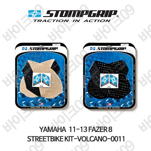 야마하 11-13 FAZER 8 STREETBIKE KIT-VOLCANO-0011 스텀프 테크스팩 오토바이 니그립 패드