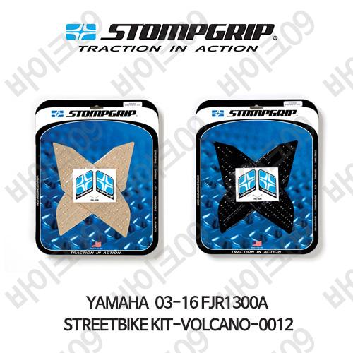 야마하 03-16 FJR1300A STREETBIKE KIT-VOLCANO-0012 스텀프 테크스팩 오토바이 니그립 패드