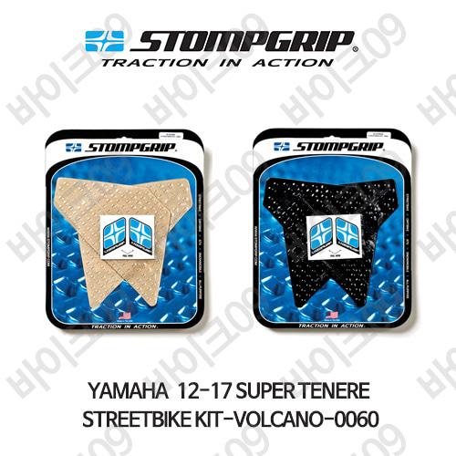 야마하 12-17 슈퍼테레네 STREETBIKE KIT-VOLCANO-0060 스텀프 테크스팩 오토바이 니그립 패드
