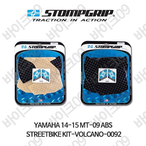 야마하 14-15 MT-09 ABS STREETBIKE KIT-VOLCANO-0092 스텀프 테크스팩 오토바이 니그립 패드