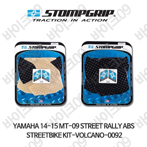 야마하 14-15 MT-09 STREET RALLY ABS STREETBIKE KIT-VOLCANO-0092 스텀프 테크스팩 오토바이 니그립 패드