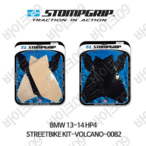 BMW 13-14 HP4 STREETBIKE KIT-VOLCANO-0082 스텀프 테크스팩 오토바이 니그립 패드