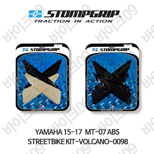 야마하 15-17 MT-07 ABS STREETBIKE KIT-VOLCANO-0098 스텀프 테크스팩 오토바이 니그립 패드
