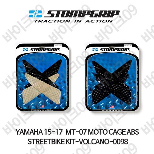 야마하 15-17 MT-07 모토 CAGE ABS STREETBIKE KIT-VOLCANO-0098 스텀프 테크스팩 오토바이 니그립 패드