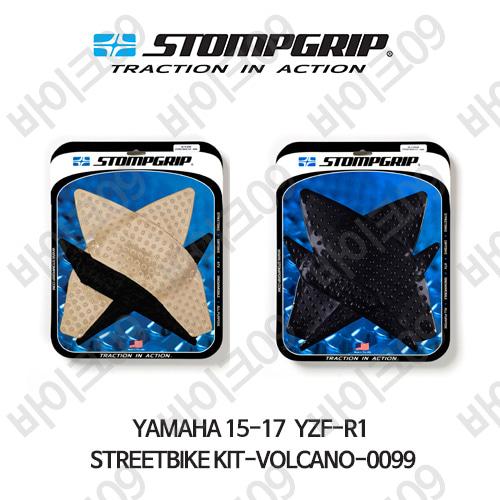 야마하 15-17 YZF-R1 STREETBIKE KIT-VOLCANO-0099 스텀프 테크스팩 오토바이 니그립 패드