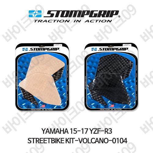 야마하 15-17 YZF-R3 STREETBIKE KIT-VOLCANO-0104 스텀프 테크스팩 오토바이 니그립 패드