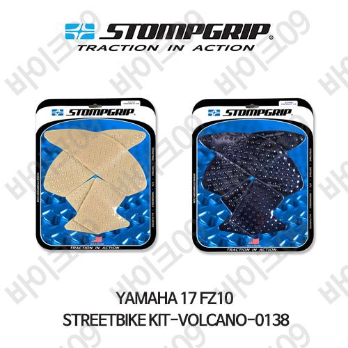 야마하 17 FZ10 STREETBIKE KIT-VOLCANO-0138 스텀프 테크스팩 오토바이 니그립 패드