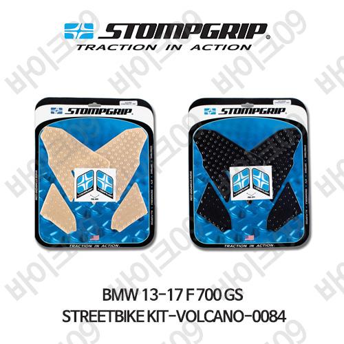 BMW 13-17 F700GS STREETBIKE KIT-VOLCANO-0084 스텀프 테크스팩 오토바이 니그립 패드