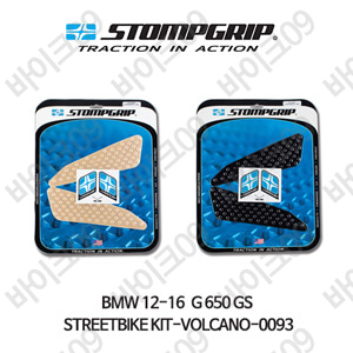BMW 12-16 G650GS STREETBIKE KIT-VOLCANO-0093 스텀프 테크스팩 오토바이 니그립 패드