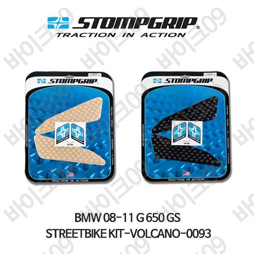 BMW 08-11 G650GS STREETBIKE KIT-VOLCANO-0093 스텀프 테크스팩 오토바이 니그립 패드