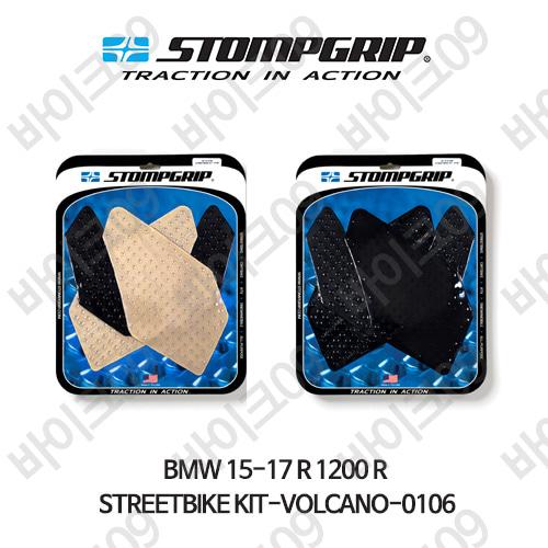 BMW 15-17 R1200R STREETBIKE KIT-VOLCANO-0106 스텀프 테크스팩 오토바이 니그립 패드