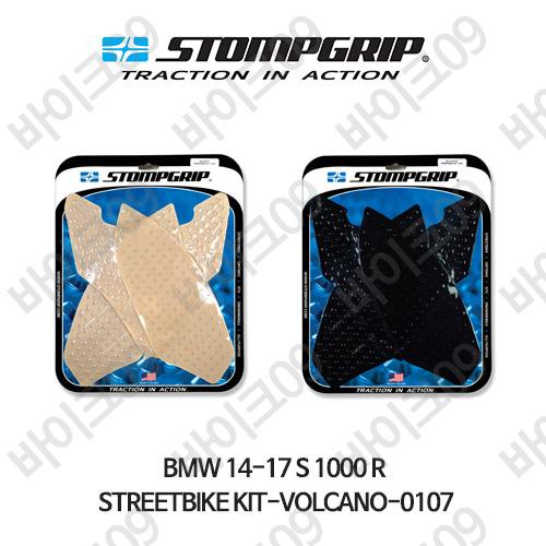 BMW 14-17 S1000R STREETBIKE KIT-VOLCANO-0107 스텀프 테크스팩 오토바이 니그립 패드