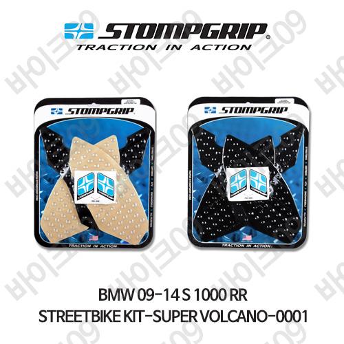 BMW 09-14 S1000RR STREETBIKE KIT-SUPER VOLCANO-0001 스텀프 테크스팩 오토바이 니그립 패드