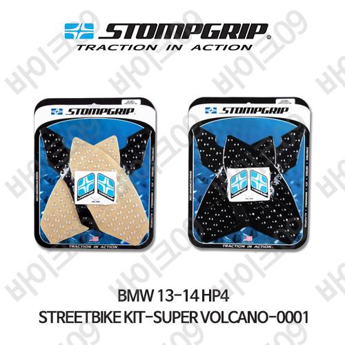 BMW 13-14 HP4 STREETBIKE KIT-SUPER VOLCANO-0001 스텀프 테크스팩 오토바이 니그립 패드