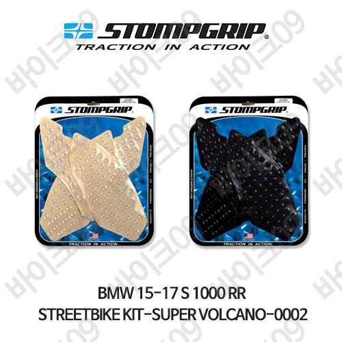 BMW 15-17 S1000RR STREETBIKE KIT-SUPER VOLCANO-0002 스텀프 테크스팩 오토바이 니그립 패드