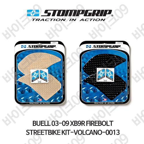 BUELL 03-09 XB9R FIREBOLT STREETBIKE KIT-VOLCANO-0013 스텀프 테크스팩 오토바이 니그립 패드