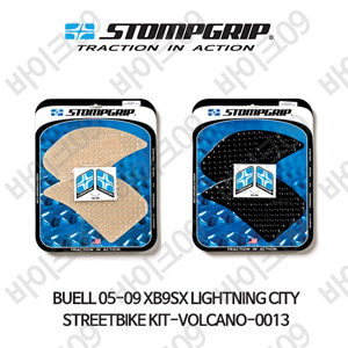 BUELL 05-09 XB9SX LIGHTNING CITY STREETBIKE KIT-VOLCANO-0013 스텀프 테크스팩 오토바이 니그립 패드