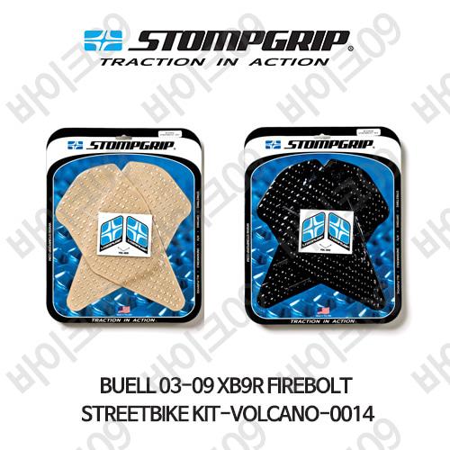 BUELL 03-09 XB9R FIREBOLT STREETBIKE KIT-VOLCANO-0014 스텀프 테크스팩 오토바이 니그립 패드