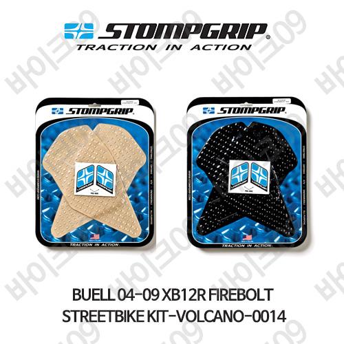 BUELL 04-09 XB12R FIREBOLT STREETBIKE KIT-VOLCANO-0014 스텀프 테크스팩 오토바이 니그립 패드