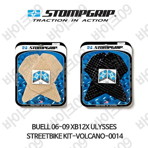 BUELL 06-09 XB12X ULYSSES STREETBIKE KIT-VOLCANO-0014 스텀프 테크스팩 오토바이 니그립 패드