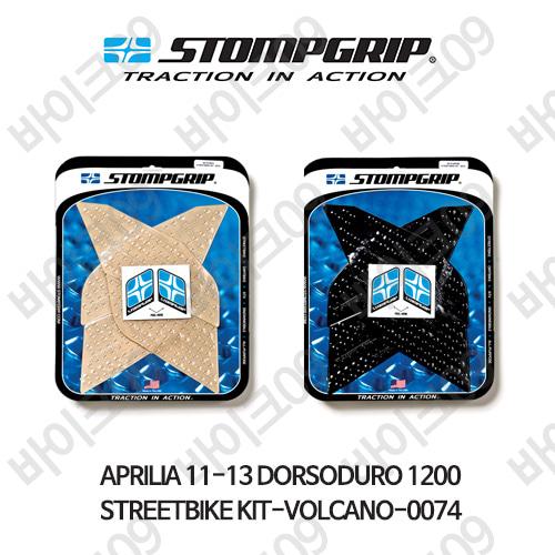 아프릴리아 11-13 도르소도르 돌소 1200 STREETBIKE KIT-VOLCANO-0074 스텀프 테크스팩 오토바이 니그립 패드