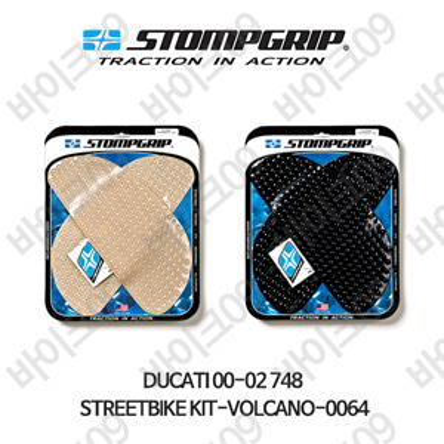 두카티 00-02 748 STREETBIKE KIT-VOLCANO-0064 스텀프 테크스팩 오토바이 니그립 패드