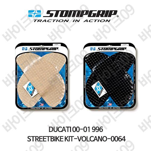 두카티 00-01 996 STREETBIKE KIT-VOLCANO-0064 스텀프 테크스팩 오토바이 니그립 패드