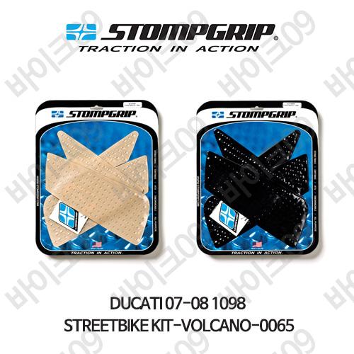 두카티 07-08 1098 STREETBIKE KIT-VOLCANO-0065 스텀프 테크스팩 오토바이 니그립 패드