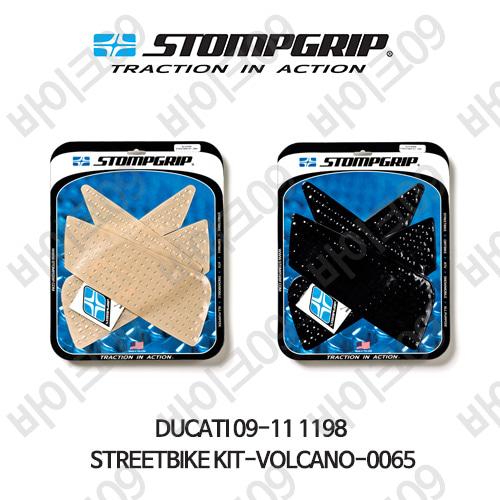 두카티 09-11 1198 STREETBIKE KIT-VOLCANO-0065 스텀프 테크스팩 오토바이 니그립 패드