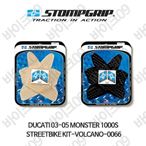 두카티 03-05 몬스터1000S STREETBIKE KIT-VOLCANO-0066 스텀프 테크스팩 오토바이 니그립 패드