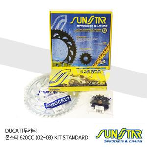 DUCATI 두카티 몬스터 620CC (02-03) KIT STANDARD 대소기어 체인세트 SUNSTAR