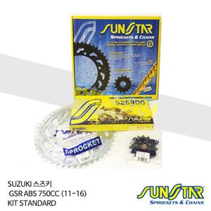 SUZUKI 스즈키 GSR ABS 750CC (11-16) KIT STANDARD 대소기어 체인세트 SUNSTAR