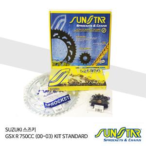 SUZUKI 스즈키 GSX R 750CC (00-03) KIT STANDARD 대소기어 체인세트 SUNSTAR