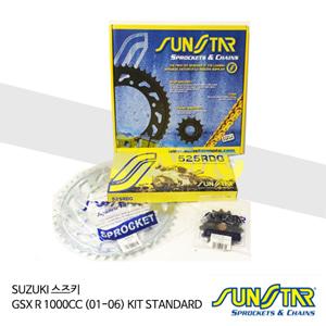 SUZUKI 스즈키 GSX R 1000CC (01-06) KIT STANDARD 대소기어 체인세트 SUNSTAR