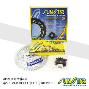 APRILIA 아프릴리아 투오노 V4 R 1000CC (11-13) KIT PLUS 대소기어 체인세트 SUNSTAR