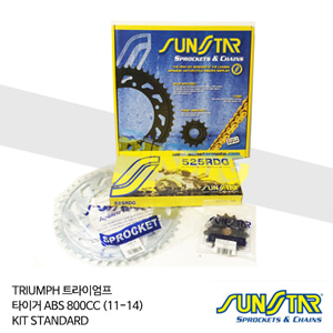 TRIUMPH 트라이엄프 타이거 ABS 800CC (11-14) KIT STANDARD 대소기어 체인세트 SUNSTAR