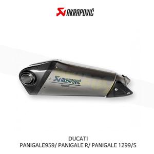 아크라포빅 튜닝 머플러 두카티 파니갈레/R/ 파니갈레1299/S 슬립온 EXHAUST 96480XX1