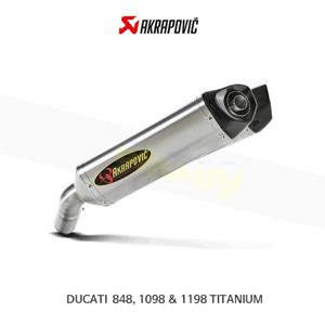아크라포빅 튜닝 머플러 두카티 848/ 1098&1198 티타늄 슬립온 EXHAUST S-D10SO3C